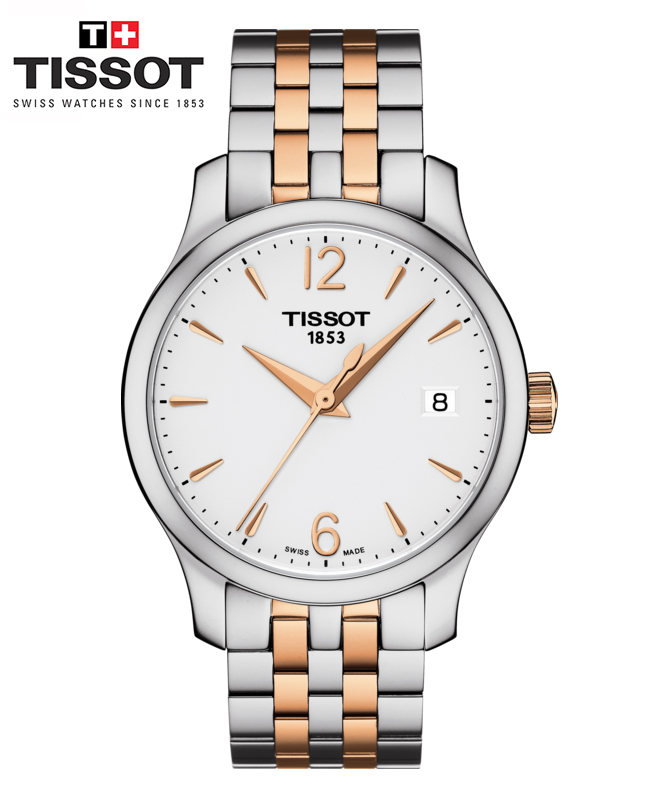 Montre TISSOT TRADITION LADY Or rose