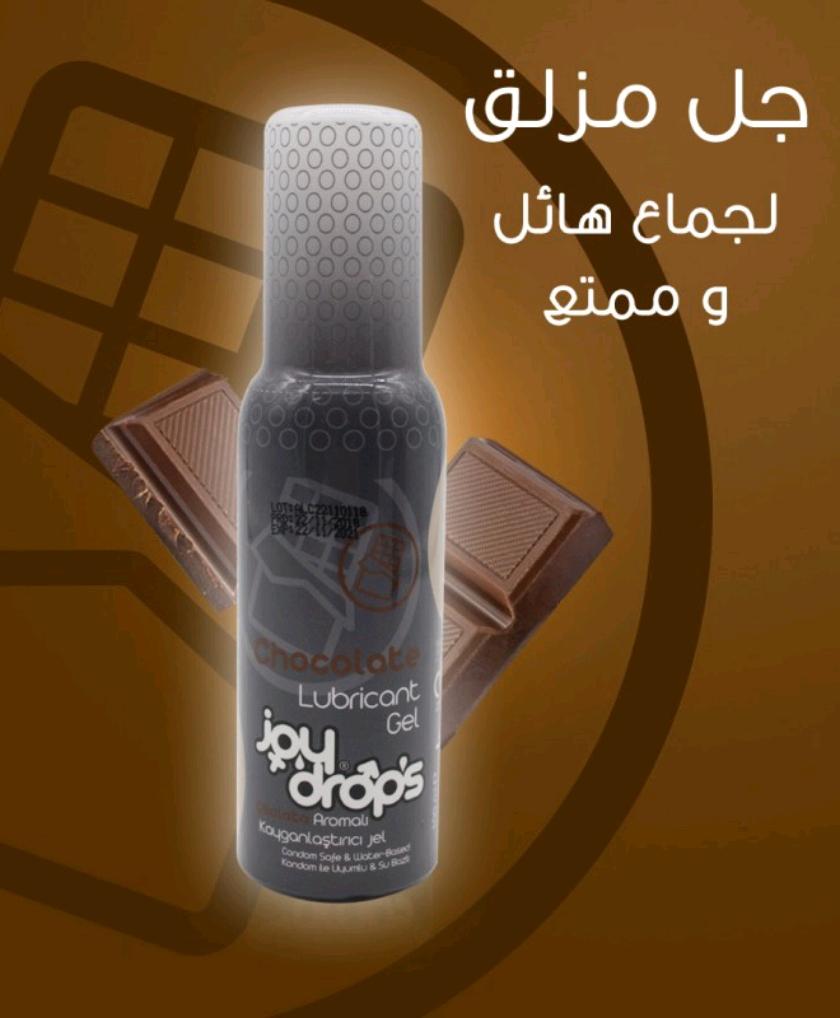 Gel Lubrifiant Pour Sécheresse Au Goûte De Chocolat Joydrops 100ml