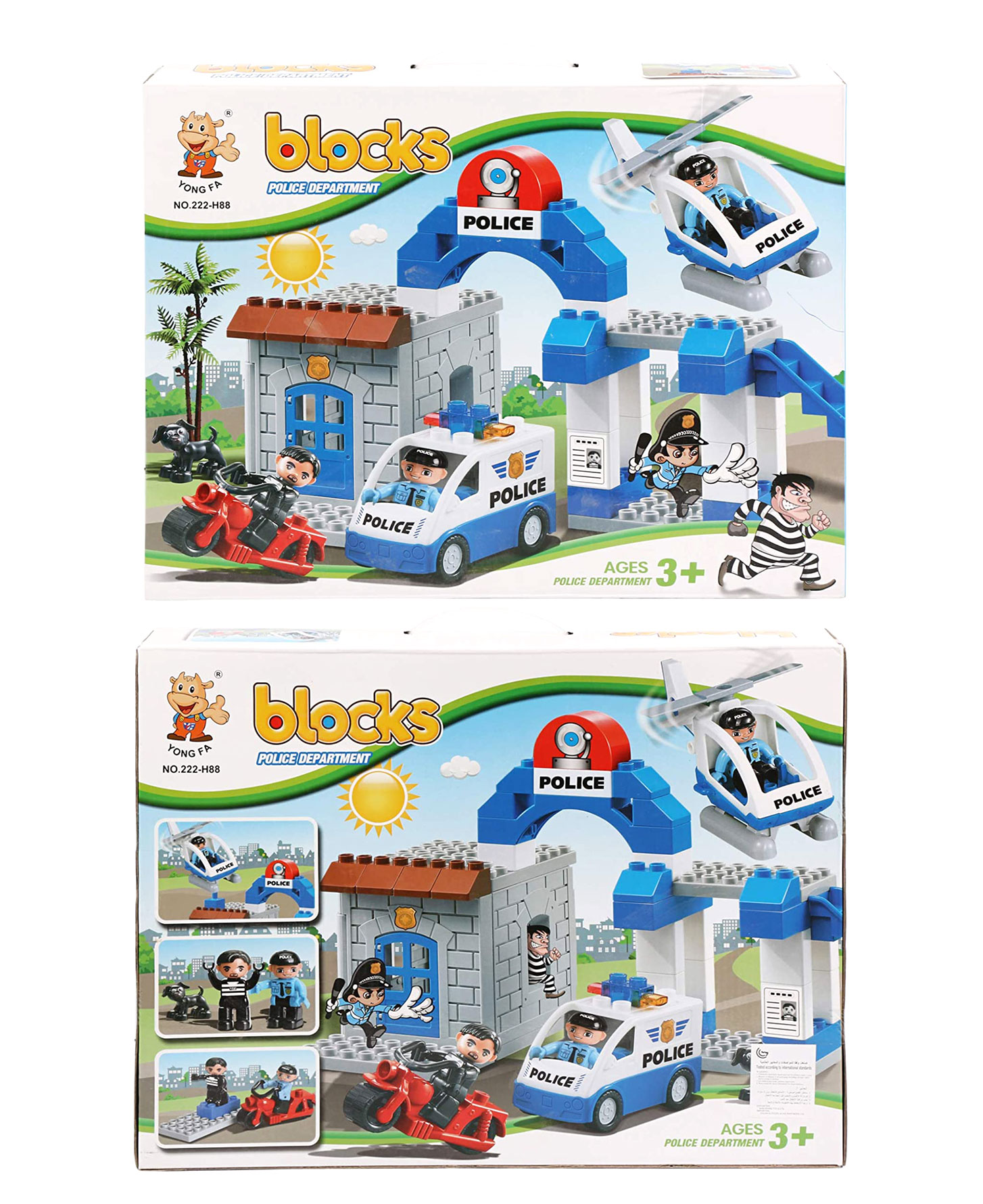 Jeu de construction Lego département de police +3ans