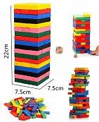 Jeu de Tour en bois coloré Jenga pour garçon et fille 54 pièces - Montessori