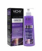 Dercos Neogenic Shampooing Redensifiant 200 ml