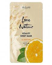 Masque Vitalité en Tissu pour Tout Type de Peau Love Nature 24ml - Oriflame