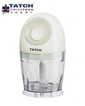 Hachoir électrique TATCH Swisstech