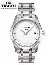 1519044014-montre-femme-montre-tissot-couturier-lady-gris-bordeaux-vendu-par-beloccasion-maroc.jpg