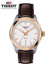 1519736706-montre-femme-montre-de-luxe-montre-tissot-pr-100-lady-marron-diamant-vendu-par-beloccasion-maroc.jpg