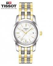 1519756486-montre-femme-montre-issot-classic-dream-lady-or-vendu-par-beloccasion-maroc.jpg