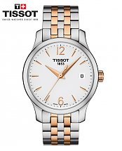 1522155469-montre-femme-montre-tissot-tradition-lady-or-rose-vendu-par-beloccasion-maroc.jpg