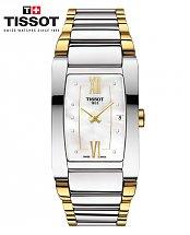 1522258870-montre-montre-tissot-generosi-t-femme-bijou-maroc-pas-cher-mariage-vendu-par-beloccasion-maroc.jpg