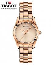 1522684894-montre-tissot-t-wave-or-rose-pour-femme-t1122103345100-watch-women-vendu-par-beloccasion-maroc.jpg