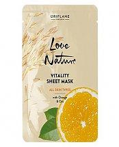 1593025190-masque-vitalite-en-tissu-pour-tout-type-de-peau-love-nature-24ml-oriflame.jpeg
