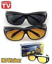 pack-de-2-lunettes-hd-vision-jour-_-nuit-vendu-par-beloccasion.ma-au-maroc.jpg