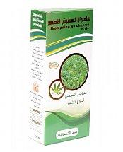 shampoing-au-chanvre-verte-250ml-vendu-par-beloccasion.ma-au-maroc.jpg