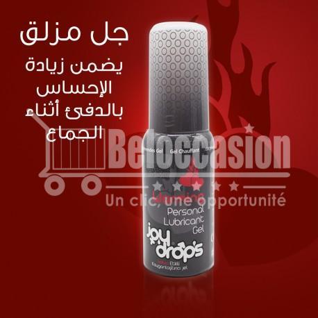Gel Lubrifiant Chauffant Joydrops 50 Ml santé sexuelle Maroc beloccasion.com